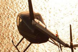 FREMANTLE FLYER ................ $249pp  Private flight 15 minutes. Minimum  2 Pax